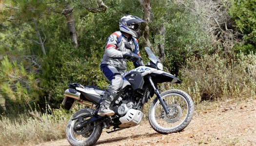2013 BMW G 650 GS Review