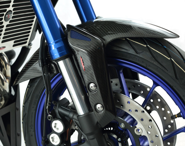 Bike Review Powerbronze Yamaha MT-09 Tracer Accessories (1)