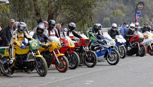 2016 Penrite Broadford Bike Bonanza