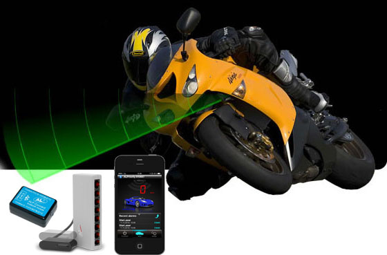 Motor Bike Laser Package - Security Gear (1)