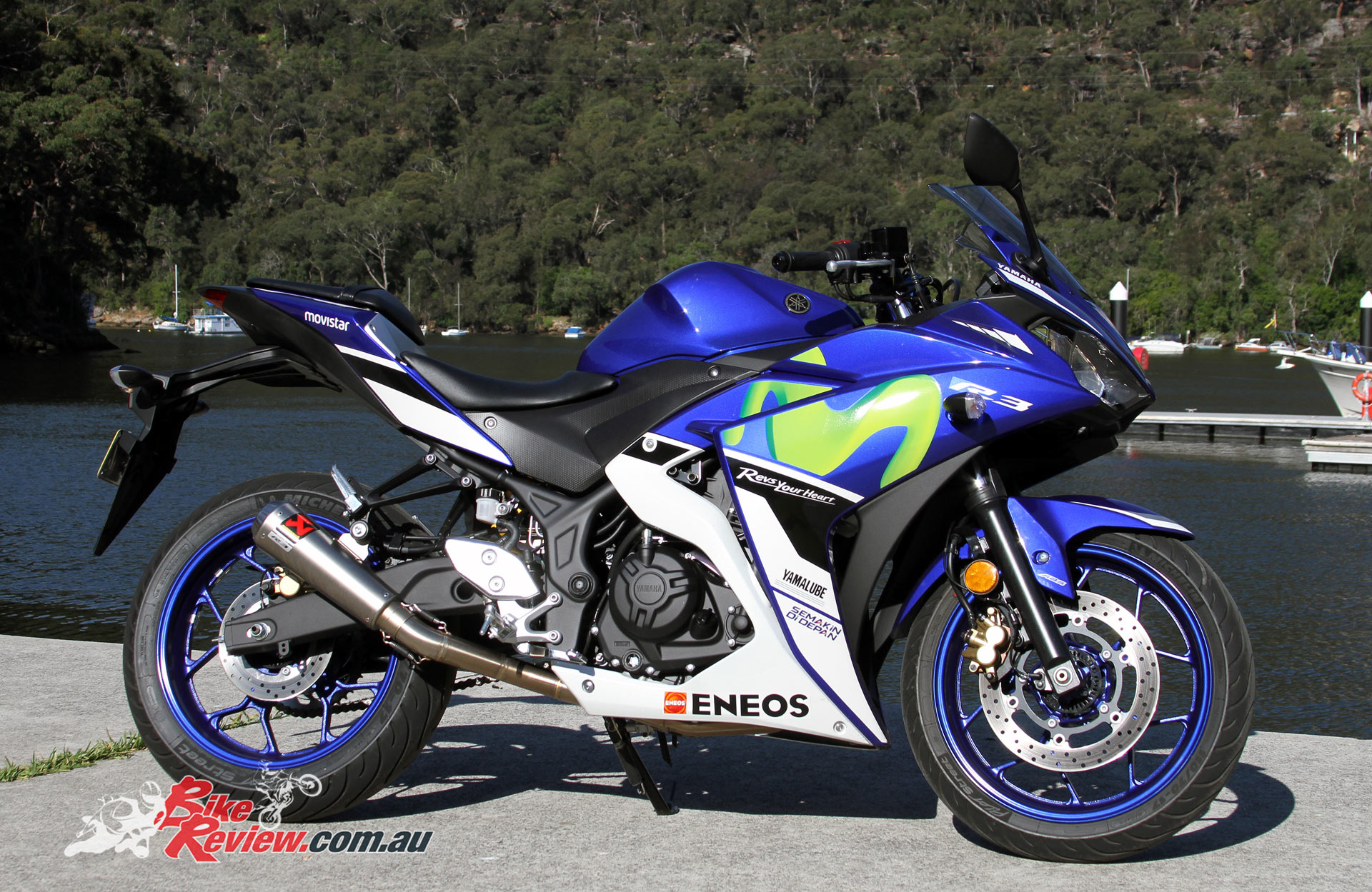 2016 Yamaha YZF-R3 - Special Edition Movistar Replica