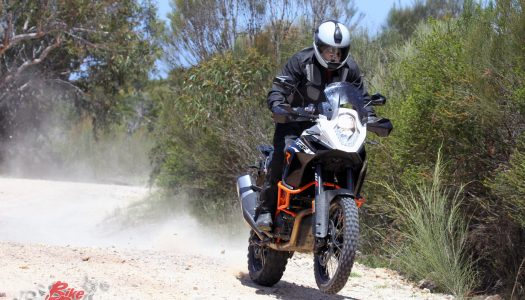 Review: 2016 KTM 1190 Adventure R