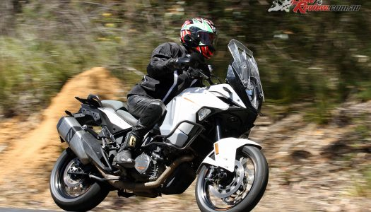 2016 KTM 1290 Super Adventure Review