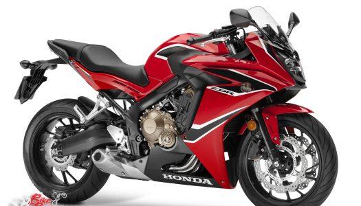 2017 Honda CBR650F sportsbike updated