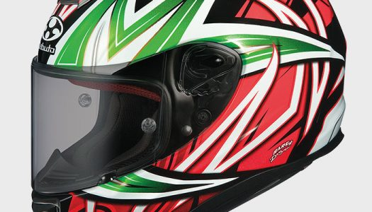 Kabuto RT-33 Helmet Review