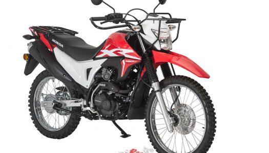 Honda's all-new AG bike the AG-XR arrives