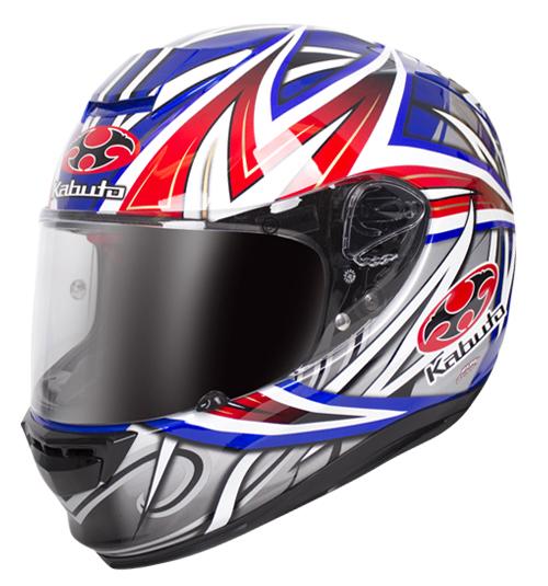 Kabuto RT-33 Helmet
