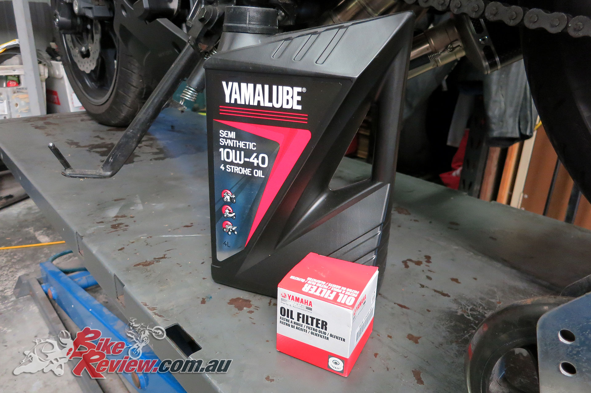 Yamaha MT-07 Tracer oil change service and maintenance