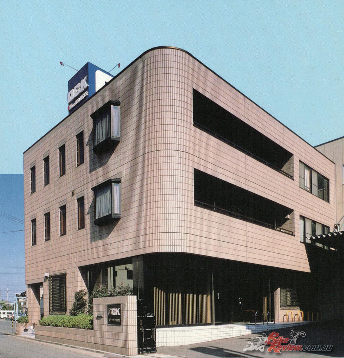 Kabuto's Mikuriya Head Office opened in 1986