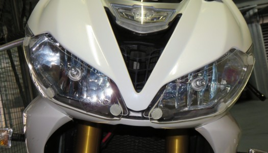 Product Review: AMHP Headlight Protectors