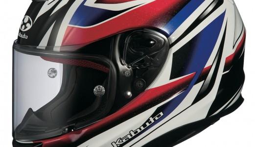 New Product: Kabuto RT-33 Helmet