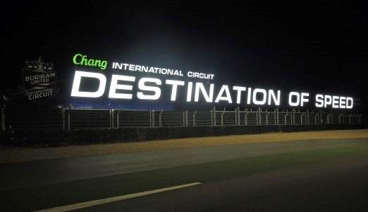 Pirelli in Thailand for Round 2 WSBK