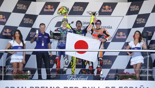 2016 MotoGP Jerez Wrap