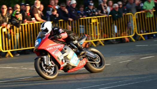 William Dunlop Victory RR Record