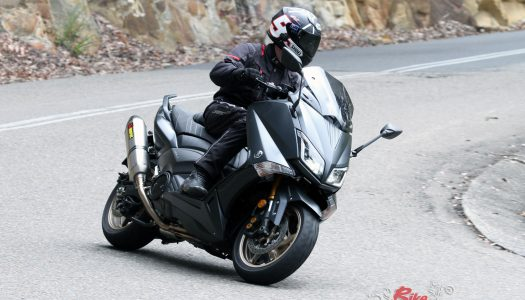 Review: 2016 Yamaha TMax 530 'Iron Max'