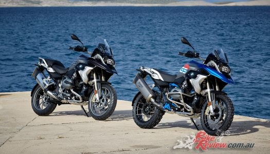 2017 BMW R 1200 GS unveiled at EICMA