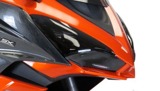 New Product: Powerbronze Radiator & Headlight Protection
