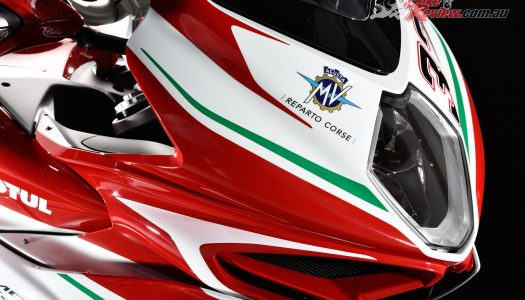 2017 MV Agusta Riding Experience