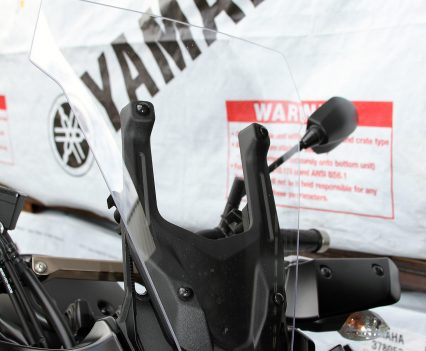 An adjustable screen promises to cater for a rider variety of rider sizes and heights.