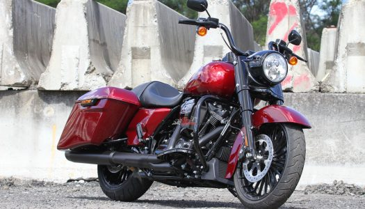 Review: 2017 Harley-Davidson Road King Special
