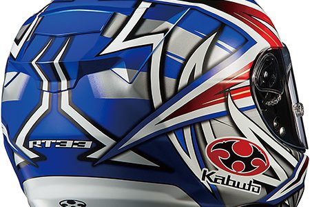 Product Review: Kabuto RT-33 Helmet