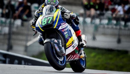 Gardner finishes 15th in Austrian Moto2 GP
