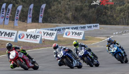 Steve Martin talks the ASBK title fight and Round 6