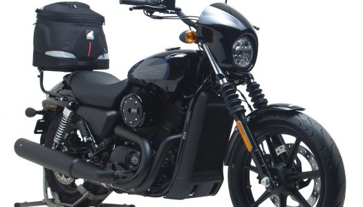 New Product: Ventura available for Harley Street 500