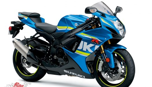 2018 Suzuki GSX-R750 available in dealers now