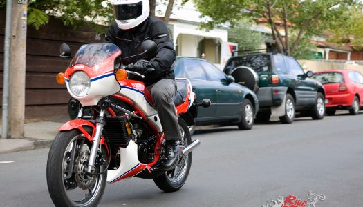 Retro Resto: Yamaha's iconic RZ350