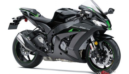 2018 Kawasaki H2 SX SE & Ninja ZX-10R SE available
