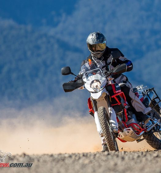 The Metzeler 3 Sahara tyres didn't offer heaps of grip for dusty stoney conditions, but what would...