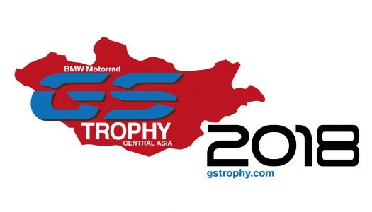 BMW International GS Trophy Central Asia 2018 kicks off
