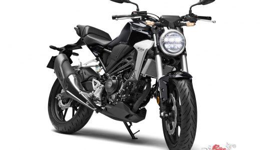 All new Honda CB300R hits dealer floors