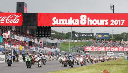 Aussies ready for 2018 Suzuka 8 Hours assault