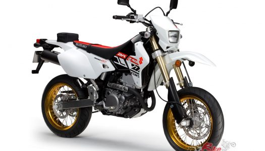 2019 Suzuki DR-Z400SM receives new colours
