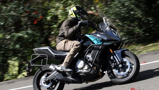 Review: 2018 CFMoto 650 MT (LAMS)