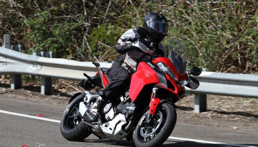 Video Review: Ducati Multistrada 1260 S