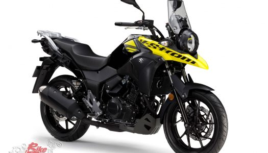 New Model: 2019 Suzuki V-Strom 250