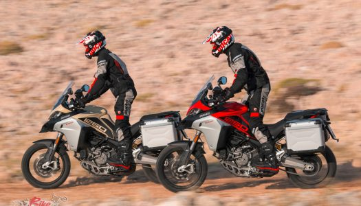 Model Update: 2019 Ducati Multistrada 1260 Enduro