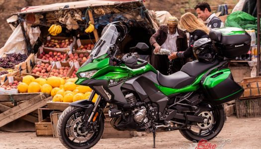 Model Update: 2019 Kawasaki Versys 1000 & SE