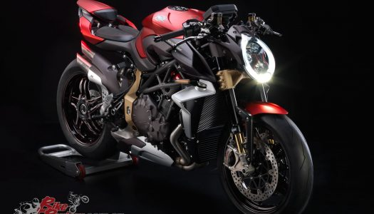 New Model: 2019 MV Agusta Brutale 1000 Serie Oro