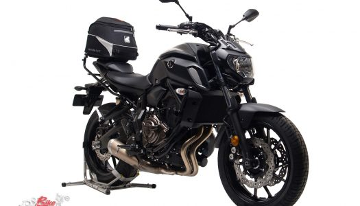 New Product: Ventura Luggage for the 2018 MT-07