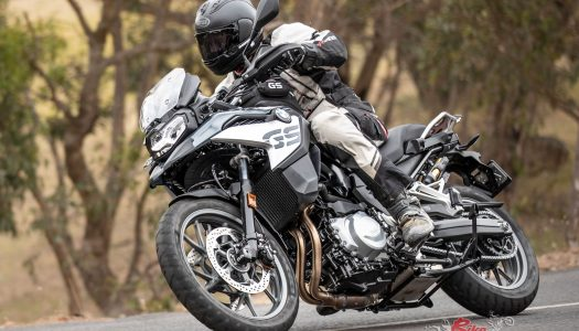Review: 2019 BMW F 750 GS Launch