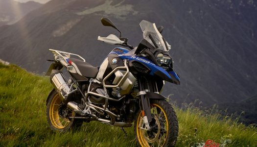BMW Announce 2019 R 1250 Pricing