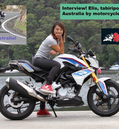 Elis Taguchi BikeReview2
