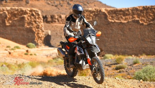 Launch: 2019 KTM 790 Adventure R