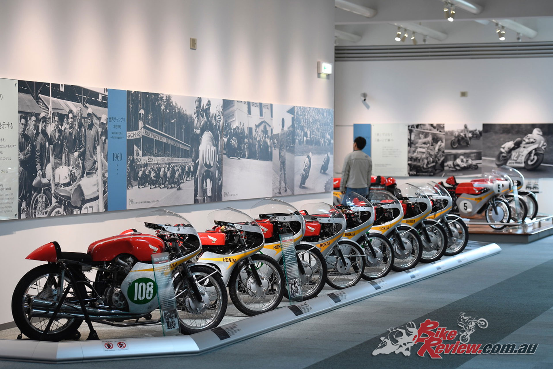 The Honda collection