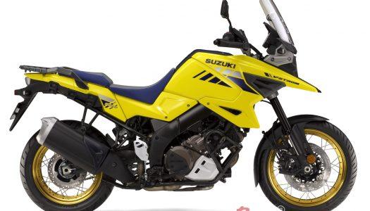 Model Update: 2020 Suzuki V-Strom 1050 & 1050XT, EICMA 2019