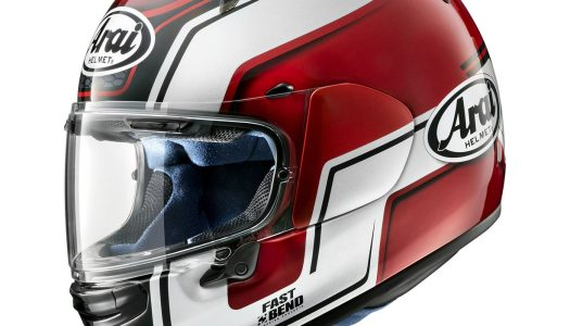 Staff Gear: Update, Nick's Arai Profile-V helmet